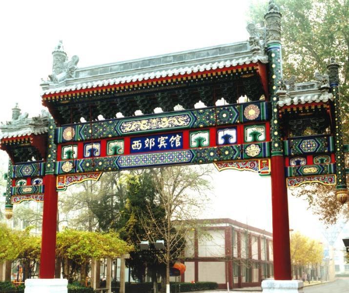 Xijiao Hotel Gate